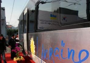 Украина планирует ввести новую систему продажи железнодорожных билетов - по авиационной схеме.